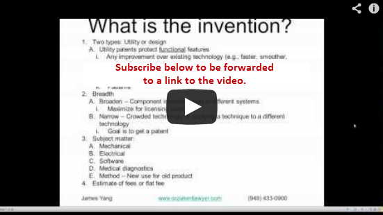 7 Core Concepts: Patent Fundamentals Video